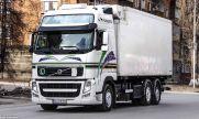 Продам | Вантажні - Цiна: 1 134 000 грн. 42 712 $39 252 €(за курсом НБУ) - Вантажні на AVTO.KM.UA