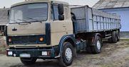 Продам | Вантажні - Цiна: 254 884 грн. (терміново)9 717 $8 162 €(за курсом НБУ) - Вантажні на AVTO.KM.UA
