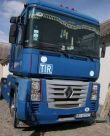 Продам | Вантажні - Цiна: 262 700 грн. 10 015 $8 412 €(за курсом НБУ) - Вантажні на AVTO.KM.UA