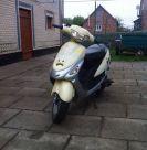 Продам | Мотоцикли - Цiна: 3 900 грн. 150 $133 €(за курсом НБУ) - Мотоцикли на AVTO.KM.UA