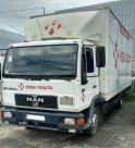Продам | Вантажні - Цiна: 246 430 грн. (терміново)9 395 $7 891 €(за курсом НБУ) - Вантажні на AVTO.KM.UA