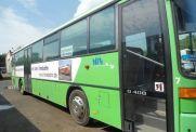 Продам | Автобуси - Цiна: 361 900 грн. 13 662 $11 581 €(за курсом НБУ) - Автобуси на AVTO.KM.UA