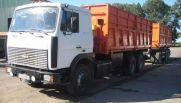 Продам | Вантажні - Цiна: 978 119 грн. (терміново)38 433 $32 658 €(за курсом НБУ) - Вантажні на AVTO.KM.UA