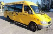Продам | Автобуси - Цiна: 408 153 грн. 16 037 $13 628 €(за курсом НБУ) - Автобуси на AVTO.KM.UA