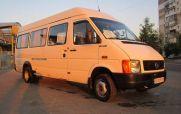 Продам | Автобуси - Цiна: 327 424 грн. 12 865 $10 932 €(за курсом НБУ) - Автобуси на AVTO.KM.UA