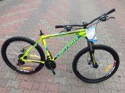 Продам | Велосипеди - Цiна: 4 672 грн. 168 $135 €(за курсом НБУ) - Велосипеди на AVTO.KM.UA