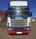 Продам | Вантажні - Цiна: 605 025 грн. 21 811 $17 532 €(за курсом НБУ) - Вантажні на AVTO.KM.UA