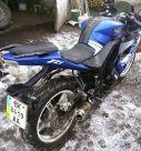 Продам | Мотоцикли - Цiна: 32 676 грн. 1 178 $947 €(за курсом НБУ) - Мотоцикли на AVTO.KM.UA