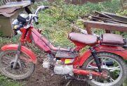 Продам   Мотоцикли - Цiна: 6 000 грн. 216 $174 €(за курсом НБУ) - Мотоцикли на AVTO.KM.UA