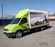 Продам | Вантажні - Цiна: 339 170 грн. 12 087 $10 265 €(за курсом НБУ) - Вантажні на AVTO.KM.UA