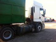 Продам | Вантажні - Цiна: 169 780 грн. (терміново)6 051 $5 139 €(за курсом НБУ) - Вантажні на AVTO.KM.UA