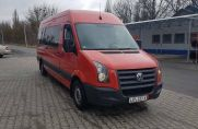Продам | Автобуси - Цiна: 541 840 грн. 19 296 $16 791 €(за курсом НБУ) - Автобуси на AVTO.KM.UA