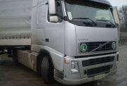 Продам | Вантажні - Цiна: 443 870 грн. (терміново)16 001 $12 862 €(за курсом НБУ) - Вантажні на AVTO.KM.UA
