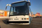 Продам | Автобуси - Цiна: 195 000 грн. 6 949 $5 902 €(за курсом НБУ) - Автобуси на AVTO.KM.UA