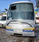 Продам | Автобуси - Цiна: 571 560 грн. 20 369 $17 299 €(за курсом НБУ) - Автобуси на AVTO.KM.UA