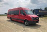 Продам | Автобуси - Цiна: 660 000 грн. 23 792 $19 125 €(за курсом НБУ) - Автобуси на AVTO.KM.UA