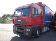 Продам | Вантажні - Цiна: 461 550 грн. 16 681 $14 671 €(за курсом НБУ) - Вантажні на AVTO.KM.UA