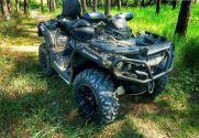 Продам | Мотоцикли - Цiна: 292 240 грн. 10 524 $9 310 €(за курсом НБУ) - Мотоцикли на AVTO.KM.UA
