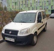 Продам   Легкові - Цiна: 218 000 грн. 7 850 $6 945 €(за курсом НБУ) - Легкові на AVTO.KM.UA