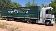 Продам | Вантажні - Цiна: 323 380 грн. 11 616 $10 208 €(за курсом НБУ) - Вантажні на AVTO.KM.UA