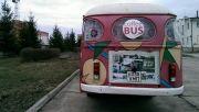 Продам | Автобуси - Цiна: 56 100 грн. 2 119 $1 895 €(за курсом НБУ) - Автобуси на AVTO.KM.UA