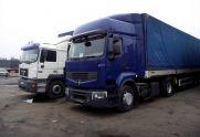 Продам | Вантажні - Цiна: 1 123 000 грн. 41 211 $36 191 €(за курсом НБУ) - Вантажні на AVTO.KM.UA