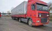 Продам | Вантажні - Цiна: 295 022 грн. 10 826 $9 508 €(за курсом НБУ) - Вантажні на AVTO.KM.UA
