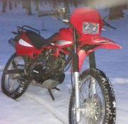 Продам | Мотоцикли - Цiна: 15 200 грн. (торг)574 $513 €(за курсом НБУ) - Мотоцикли на AVTO.KM.UA