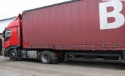 Продам | Вантажні - Цiна: 238 400 грн. 8 830 $7 778 €(за курсом НБУ) - Вантажні на AVTO.KM.UA