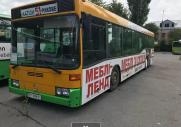 Продам | Автобуси - Цiна: 380 520 грн. 14 376 $12 851 €(за курсом НБУ) - Автобуси на AVTO.KM.UA