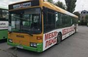 Продам | Автобуси - Цiна: 352 000 грн. 13 298 $11 888 €(за курсом НБУ) - Автобуси на AVTO.KM.UA