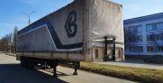 Продам | Причепи - Цiна: 16 716 грн. 627 $557 €(за курсом НБУ) - Причепи на AVTO.KM.UA