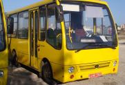Продам | Автобуси - Цiна: 188 300 грн. 7 114 $6 359 €(за курсом НБУ) - Автобуси на AVTO.KM.UA