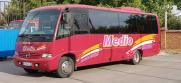 Продам | Автобуси - Цiна: 780 100 грн. 29 471 $26 346 €(за курсом НБУ) - Автобуси на AVTO.KM.UA