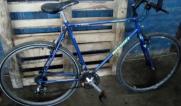 Продам   Велосипеди - Цiна: 2 600 грн. (торг)109 $98 €(за курсом НБУ) - Велосипеди на AVTO.KM.UA