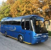 Продам | Автобуси - Цiна: 722 000 грн. 30 146 $27 348 €(за курсом НБУ) - Автобуси на AVTO.KM.UA