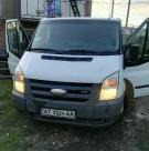 Продам   Вантажні - Цiна: 130 256 грн. (торг)5 439 $4 934 €(за курсом НБУ) - Вантажні на AVTO.KM.UA