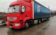 Продам | Вантажні - Цiна: 264 708 грн. (торг)11 053 $10 027 €(за курсом НБУ) - Вантажні на AVTO.KM.UA