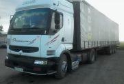 Продам | Вантажні - Цiна: 262 667 грн. (торг)10 967 $9 950 €(за курсом НБУ) - Вантажні на AVTO.KM.UA
