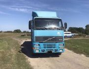 Продам   Вантажні - Цiна: 215 025 грн. (торг)8 978 $8 145 €(за курсом НБУ) - Вантажні на AVTO.KM.UA